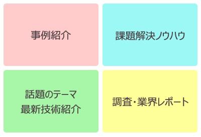blog20150727_01