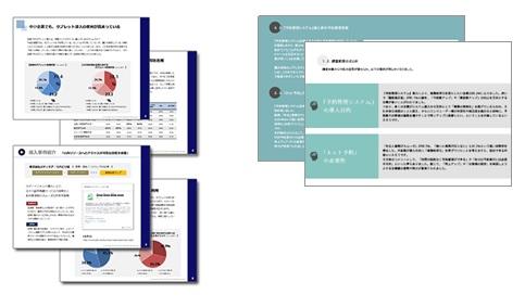 ebook_sample