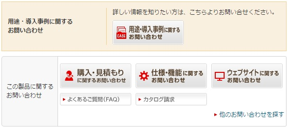 mitsubishi_fa_case_CTA